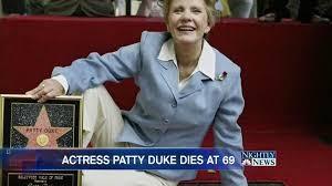Patty Duke and sepsis